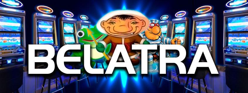 Превью игровых автоматов Belatra